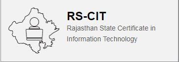 RS-CIT Admit Card 2020