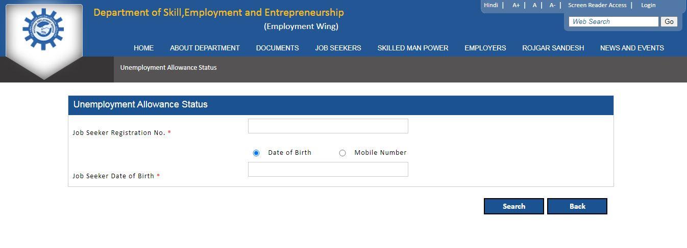 Rajasthan Berojgari Bhatta Apply Online 2021