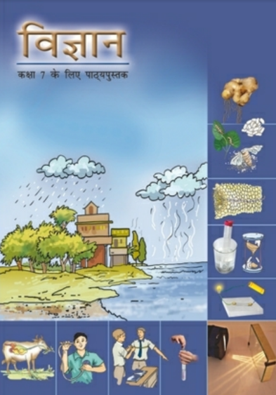 RBSE 7th Class Science Books Download PDF