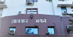 Income Tax Department Various Post Bharti 2021